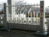jinjiya2.jpgのサムネール画像