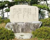 kinenhi1.jpgのサムネール画像