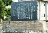kinenhi12.jpgのサムネール画像