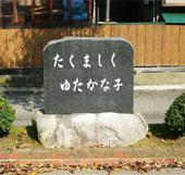 kinenhi3.jpgのサムネール画像