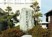 kinenhi5.jpgのサムネール画像