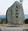 kinenhi8.jpgのサムネール画像