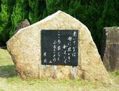 kinenhi9.jpgのサムネール画像