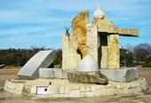 monument3.jpgのサムネール画像